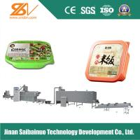 China Gas Steam Instant Rice Machine 200-240 KG/H Environmental Protection wholesale