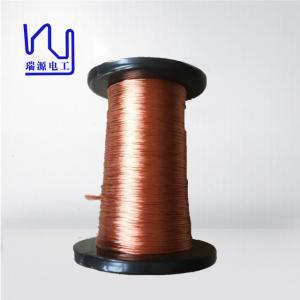 China 0.07 X 119 Strands Copper Litz Wire High Cut Through Triple Insulated Litz Wire wholesale