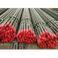China Tunneling 35mm 1 39/64'' Water Well Drill Pipe wholesale