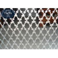 China Multi Functional Razor Barbed Wire Mesh High Security Galvanized Coated wholesale