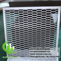 Buy cheap Aluminum expanded panel mesh screen for facade both powder coated from wholesalers
