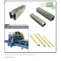 China Automatic Stainless Steel Square Tube Polishing Machine 2000*600mm Worktable Size wholesale