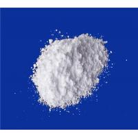China NaOCH3 White Sodium Methoxide Powder 98.0% Assay - 99.0% Assay wholesale