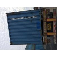 Buy cheap Second - Hand Empty Shipping Containers For Sale 20gp Recycled Shipping Containers from wholesalers