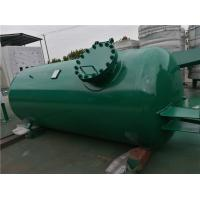 China High Pressure Gas Storage Tanks For Emergency Oxygen Horizontal Low Alloy Steel Material wholesale