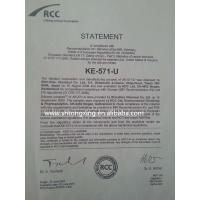Shanghai Rong Xing Industry & Trade Co., Ltd. Certifications