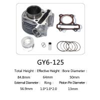 China Durable Aftermarket Motorcycle Cylinder Kit GY6 125 For Honda Halma 125 Scooter wholesale