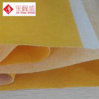 China Long Velvet Arts and Crafts Fabric , Flock Knitted Fabric for Furniture / Craft on sale