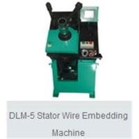 Buy cheap Stator Coil Inserting Machine from wholesalers