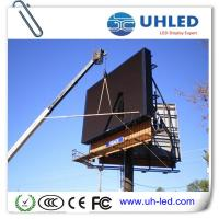 China P12 Outdoor 7000nits Full Color LED Display Screen For Advertising , LED Signs wholesale