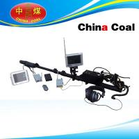 China Audio and video life detector wholesale