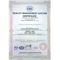 Wuhan Erun technology co.,ltd Certifications