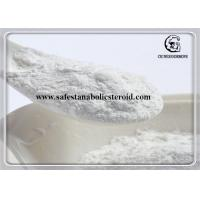 China Pharmaceutical Grade Chitosan CAS 9012-76-4 for Hemostatic / Antibacterial Agent on sale