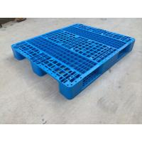 Buy cheap 1200*1000 racking plastic pallet from wholesalers