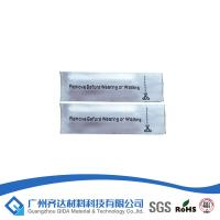 China HD2060 8.2M EAS Security Hard Tags for Anti Theft Clothing Store ISO 9001 wholesale
