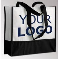 China Tote shopping bag supplier recyclable pp laminated non woven bag, custom laminated pp non woven shopping bag, non-woven wholesale