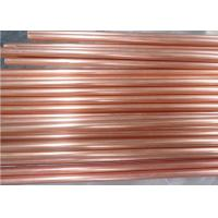China Straight Seamless Copper Pipe C11000 , Custom Rotating Bands Copper Round Tube wholesale
