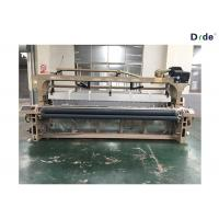China High Efficiency 340CM Water Jet Powered Loom Machine Cam Motion Shedding wholesale