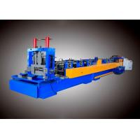 China Interchangeable CZ Channel Steel Frame Roll Forming Machine CE Standard wholesale