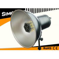 Quality High Power Large Dimmable Digital LED Video Light for photography Emitting Area for sale