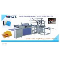 Quality Max Length 800mm Air Bubble Wrap Manufacturing Machine with PE Material High for sale