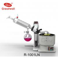 China 2L Rotary Evaporator with 1L Flask and Lean Type or Vertical Type Condenser wholesale