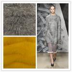 China Fancy soft fur animal hair in 2cm 4cm cat fur feather machine knitting yarn wholesale