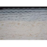 China White Elastic Lace Fabric For Upholstery wholesale