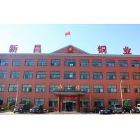 HENANXINCHANG ELECTRICTECHNOLOGY CO.,LTD