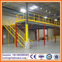 Wholesale Quick Installation Heavy Metal Mezzanine Rack for Warehouse Storage from china suppliers