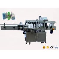 Double Side Sticker Label Applicator Machine With Paging