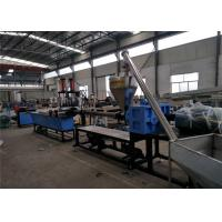 Buy cheap High Output  PP PE Pelletizing Machine , Plastic Granulator Extrusion Line , PE Granules Machine from wholesalers