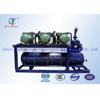 China Power Saving Cold Room Compressor Unit , 380v 3p Commercial Refrigeration Units wholesale