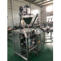 China Automatic Mica Powder Filling Line 3 Phase 208 - 415V 150 - 43mm Packaging Film Width wholesale