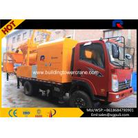 China Stationary Mobile Concrete Batching 28m3/h Mixing Output 1200mm Filling Height wholesale