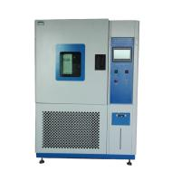 Wholesale Programmable Simulation Temperature Humidity Test Chamber Artificial Climate Test Apparatus from china suppliers