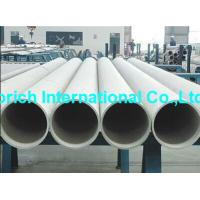 China JIS G 3460 Round Carbon and Nickel Steel Pipe For Low Temperature Service wholesale