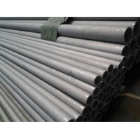China Cold rolled / Cold drawn stainless steel tube , 304L thick wall pipe on sale