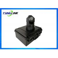 China Outdoor Battery Power Wireless Ptz Surveillance Camera With 4G WiFi GPS TF Card Storage wholesale