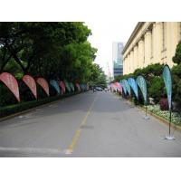 Quality Double Sided Printing Teardrop Flag Banner 110*290cm 600D Oxford Fabric for sale