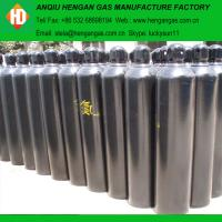 China Nitrogen gas for sale wholesale