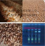 Wholesale natural immunity enhancement, Reishi Mushroom Polysaccharides 30%,Mushroom Extract, Shaanxi Yongyuan Bio-Tech, Chinese from china suppliers