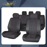 Latest Custom Fit Auto Seat Covers