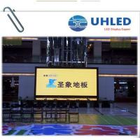 Quality DIP 3 In 1 P8 LED Outdoor Advertising Screens , HD LED Display 400W / ㎡ for sale