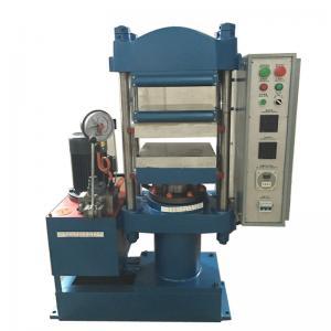 China YF-8017 14Mpa four column rubber and plastic plate vulcanizing machine 0 centigrade to 300 centigrade on sale