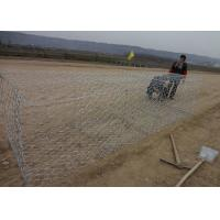 Quality Durable Gulafan Coated Gabion Wire Mesh , Rock Cages For Retaining Walls for sale