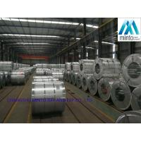 China Thin Hot Dipped Aluminium Sheet Coil Cold Rolled AISI ASTM BS DIN JIS wholesale