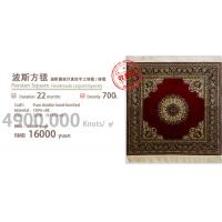 China Red Square Persian handmade silk carpet/tapestry 91x91cm on sale