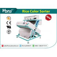 China High Clear Imaging Small Rice Color Sorter Wheat Grain Colour Sorter wholesale