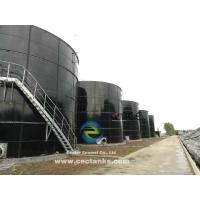China Bolted Glass-Fused-to-Steel Water Storage Tanks--Never Need Painting on sale